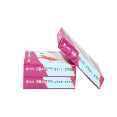 安兴纸业 紫安图 A4 70g 80g 双面打印 传真纸 复印纸批发  A4复印纸