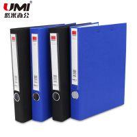 悠米 纸板文件夹 双强力夹 打孔文件夹 办公资料整理文件夹  W01301B 加厚文件夹
