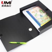 悠米 耐用型档案盒  档案盒  35mm 55mm 75mm  文件盒 资料盒 A4档案盒
