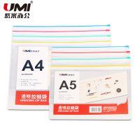 拉边袋  PVC透明拉链袋 拉边文件袋 A4塑料文件袋 A5文件袋 A4文件袋