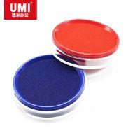 悠米 圆形透明盒盖快干印台 公司财务用印泥 印台 红色印台 蓝色印台 圆形印台 快干印台