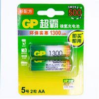 超霸(GP)260AAHC-2IL2充电电池5号2节装电话遥控器相机玩具体重秤血压仪2600毫安 AA