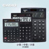 卡西欧(Casio) 12S系列计算器经济型台式办公计算机 太阳能12位数 DZ-12S