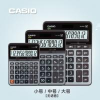 卡西欧(CASIO)MX-120B DX-120B GXZ120B 商务计算器 小型机 卡西欧计算器 卡西欧计算机