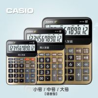 卡西欧(CASIO) MX-120B DX-120B GY-120-SU-DH 语音计算器 金色 卡西欧语音计算器