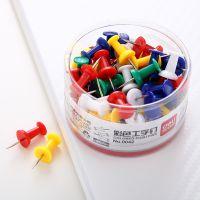 得力工字钉彩色图钉按钉大头钉照片板钉创意软木板钉包邮80枚/盒 0042