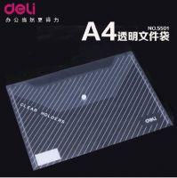 得力(Deli) 5501文件袋 A4透明按扣公文袋 档案袋 资料袋 文件套 纽扣袋