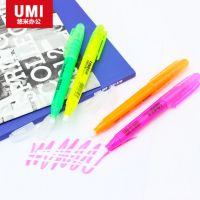 悠米时尚彩色双头可擦荧光笔工作荧光笔儿童水性玻璃板笔pop画笔   开学