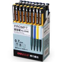 得力6546按动圆珠笔0.7mm 经典系列办公学生笔原子笔36支盒装