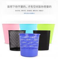 悠米C02001D塑料垃圾桶清洁桶金属垃圾桶厨房卫生间办公室纸篓