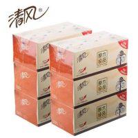 清风抽纸原木纯品抽纸2层200抽*3盒抽 B338C1 盒装抽纸 原木抽纸