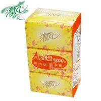 清风(APP)B338RCM双层抽纸200抽 花韵面巾纸 原木浆纸巾 餐巾纸 清风软抽