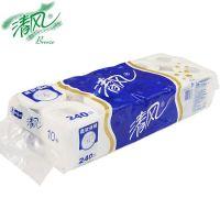 清风 3层240段卷筒卫生纸 纸巾 卷筒纸 有芯卷纸 10卷装 清风卷纸B22AT3BN