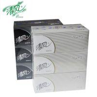 清风盒抽纸巾 盒装面巾纸商务会议办公用 盒抽纸巾餐巾纸卫生纸2层200抽 B338A2