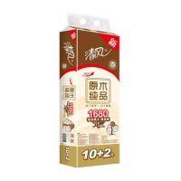 清风B20C4C1三层原木纯品卷筒卫生纸-140克 清风卷纸