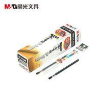 晨光(M&G)0.7mm MG6128 中性笔芯 0.7mm水笔替芯 签字笔芯20支/盒 中性笔芯 红色 水笔芯  开学