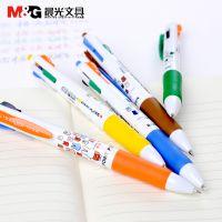 晨光米菲4色圆珠笔MF-1006四色按动圆珠笔多色原子笔0.5mm
