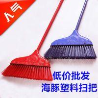 家庭工厂必备清扫 塑料扫把 毛刷不伤地可拆卸 塑料大扫把