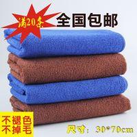 抹布 蓝色洗车刷车擦车巾擦车布玻璃专用毛巾车用家用饭店30*70