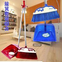钢杆扫把簸箕套装组合扫地畚箕笤帚扫帚撮箕套扫