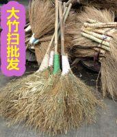 竹扫帚天然竹制大扫把环卫工厂物业家庭清洁扫帚大竹扫 竹扫把