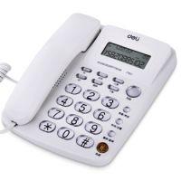 得力(deli)787 免电池来电显示座机 时尚免提办公家用电话机 透明按键固定电话 耐磨不褪色 电话机
