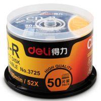 得力光盘 空白CD-R刻录 光盘车载MP3刻录碟 盒装 CD-R(50片3725)CD光盘
