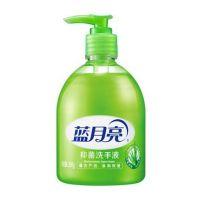 蓝月亮 清洁抑菌 滋润保湿洗手液(芦荟)500g/瓶 蓝月亮洗手液