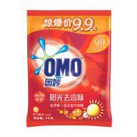 1kg OMO/奥妙阳光去霉味阳光馨香洗衣粉源自酵素1KG去异味