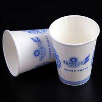 好享和 一次性纸杯250ML杯壁特厚50只装厂家