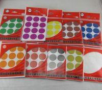 自粘性小标签 不干胶标贴纸 永实YS058圆点标签直径25mm 12张/包