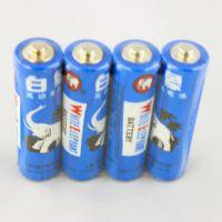 白象电池7号电池 5号电池 1号电池 2号电池 碳性电池