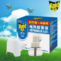 雷达 电热蚊香液 无香型 40晚+无拖线加热器 强力驱蚊防蚊 杀蟑