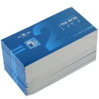 立信177-96-2出门证 出门证 二联96K出门证 普通纸 50份*2联