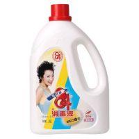 爱特福84消毒液1.25L家用消毒水