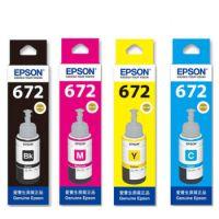 爱普生(EPSON) T6721原装墨水适用L360/L310/L1300/L380-5 墨仓式打印机墨水T672黑色