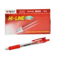 光BP8106 可按动圆珠笔 创意原子笔 油笔 0.7 办公用品 红色