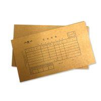 立信192-27凭证封面 192-27立信电算化凭证封面 立信TR101封面