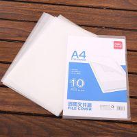 得力单页夹A4单片l形型文件夹加厚透明L夹文件保护套简历膜资料袋