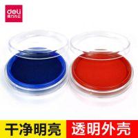 得力快干印台9863 红色蓝色圆形橡皮章印泥 财务用品
