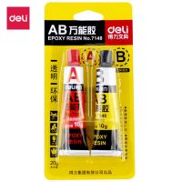 得力7148胶水AB透明万能胶防水无味多功能强硬质力胶