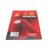 上海牌 211双面红色复写纸 12K 红色 昆明薄型复写纸 财务复印纸
