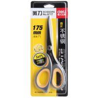 得力6027办公剪刀/服装剪刀 合金不锈钢剪刀 耐用型锐利 剪刀剪子