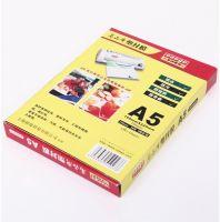 热卖新灿文仪易购OAego XC-A510高品质塑封膜护卡膜A5 100mic10丝