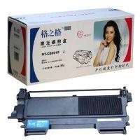 格之格NT-CB2015粉盒 适用兄弟 HL 2130 HL 2132 DCP 7055 TN2015
