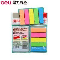 百事贴得力9063荧光膜指示标签 5条全色分类贴便利帖荧光贴纸标签