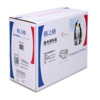 格之格适用HP55A硒鼓 CE255A P3015 佳能CRG-324硒鼓 LBP6750DN