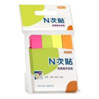 N次贴 34019纸质指示标签 4色可再贴便条纸 备忘 分类 留言纸
