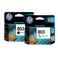 HP惠普803墨盒黑色 803彩色1111 1112 2131 2132 喷墨打印机墨盒