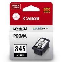 原装佳能PG-845 846墨盒 MG2980 MG2400 MG2580 IP2880打印机墨盒